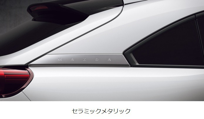セラミックメタリック(1色)