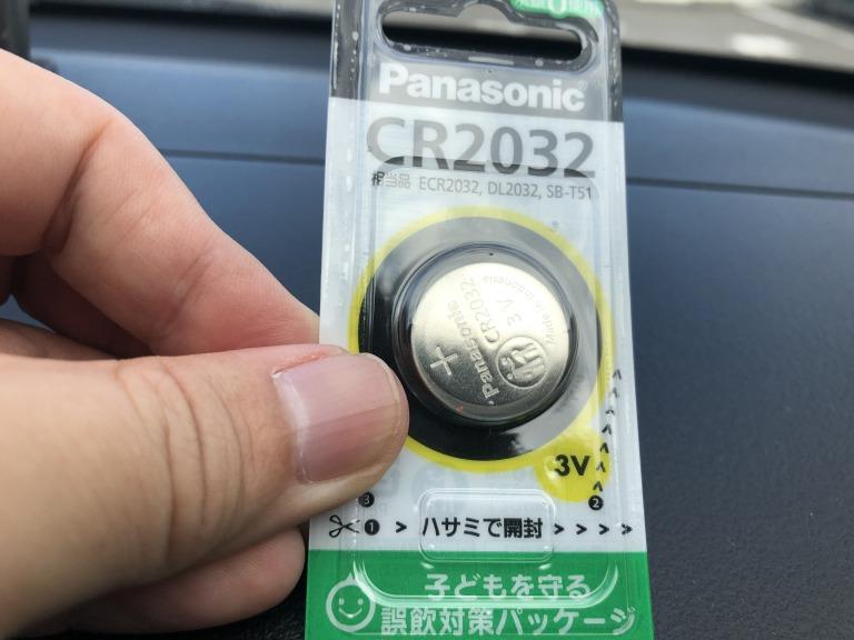 18 クラウン スマート キー 電池 交換